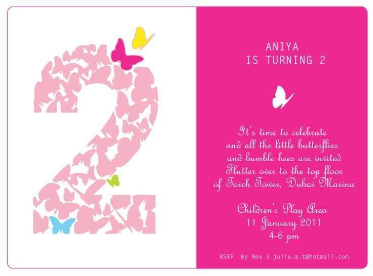 65 Best Birthday Invitation Butterfly Template Layouts with Birthday Invitation Butterfly Template