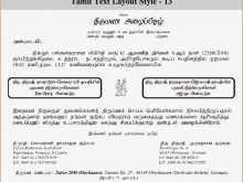 65 Creating Tamil Wedding Invitation Template Templates with Tamil Wedding Invitation Template
