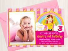 65 Customize Our Free Wiggles Birthday Invitation Template in Word by Wiggles Birthday Invitation Template