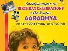 66 The Best Birthday Invitation Template Psd PSD File by Birthday Invitation Template Psd