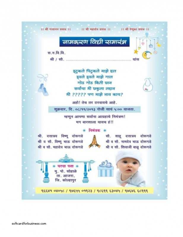 68 Customize Birthday Invitation Format In Hindi in Word by Birthday Invitation Format In Hindi