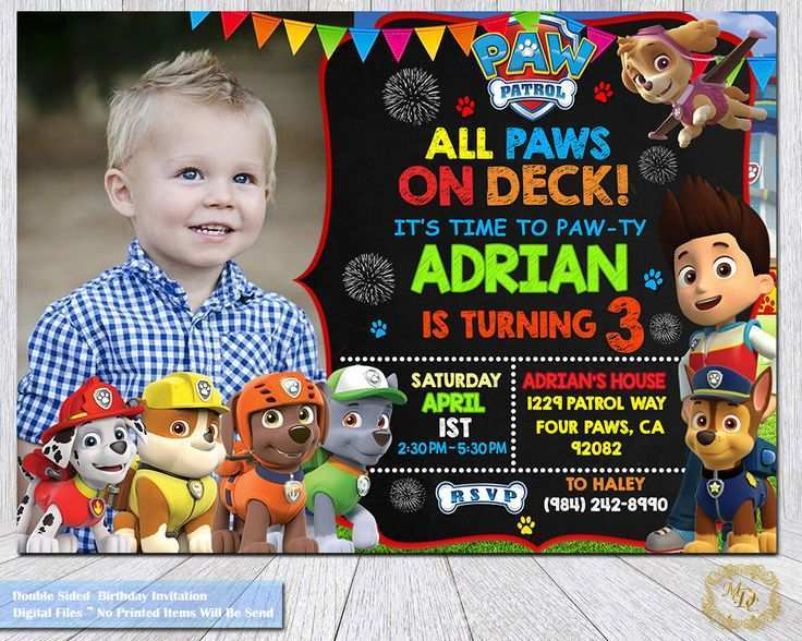 70 The Best Free Paw Patrol Birthday Invitation Template Templates By Free Paw Patrol Birthday Invitation Template Cards Design Templates