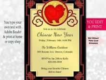 71 Report Chinese New Year Party Invitation Template in Word for Chinese New Year Party Invitation Template