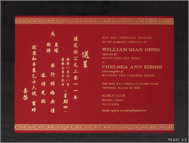 71 Visiting Chinese Wedding Invitation Template Free Download in Photoshop for Chinese Wedding Invitation Template Free Download