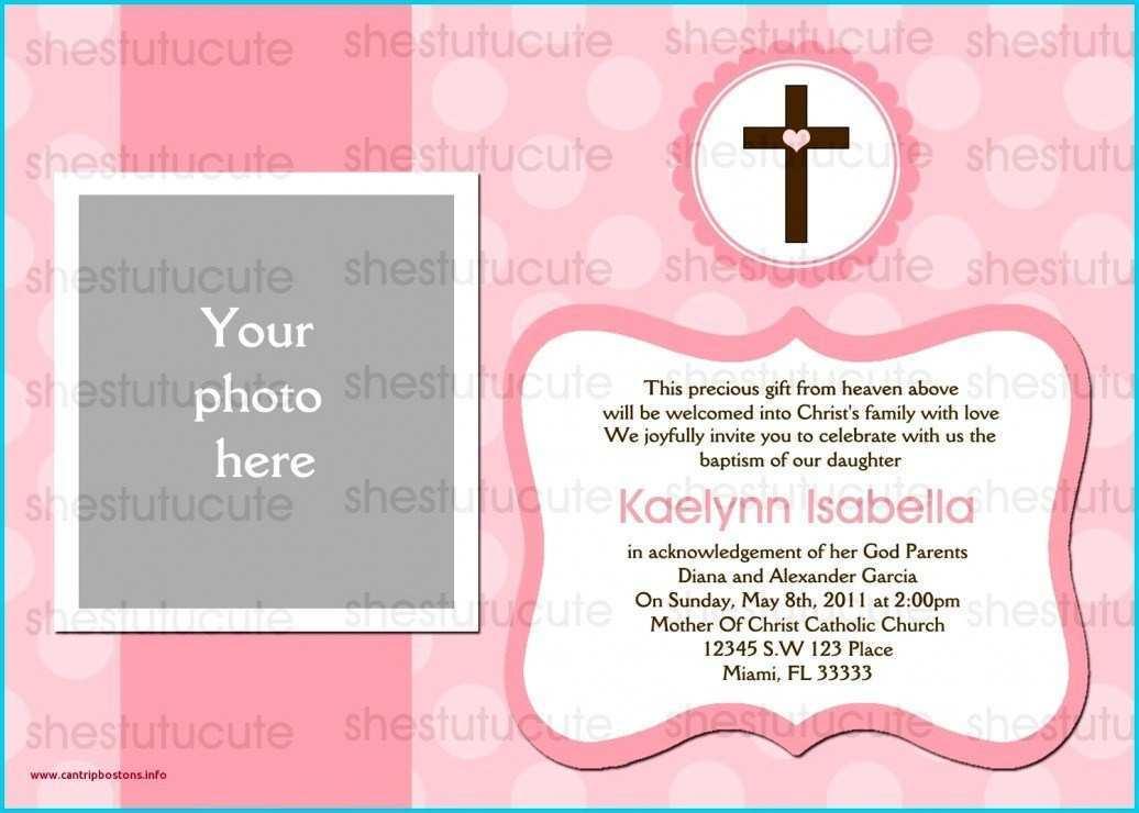 72 Printable Blank Baptism Invitation Template PSD File for Blank Baptism Invitation Template