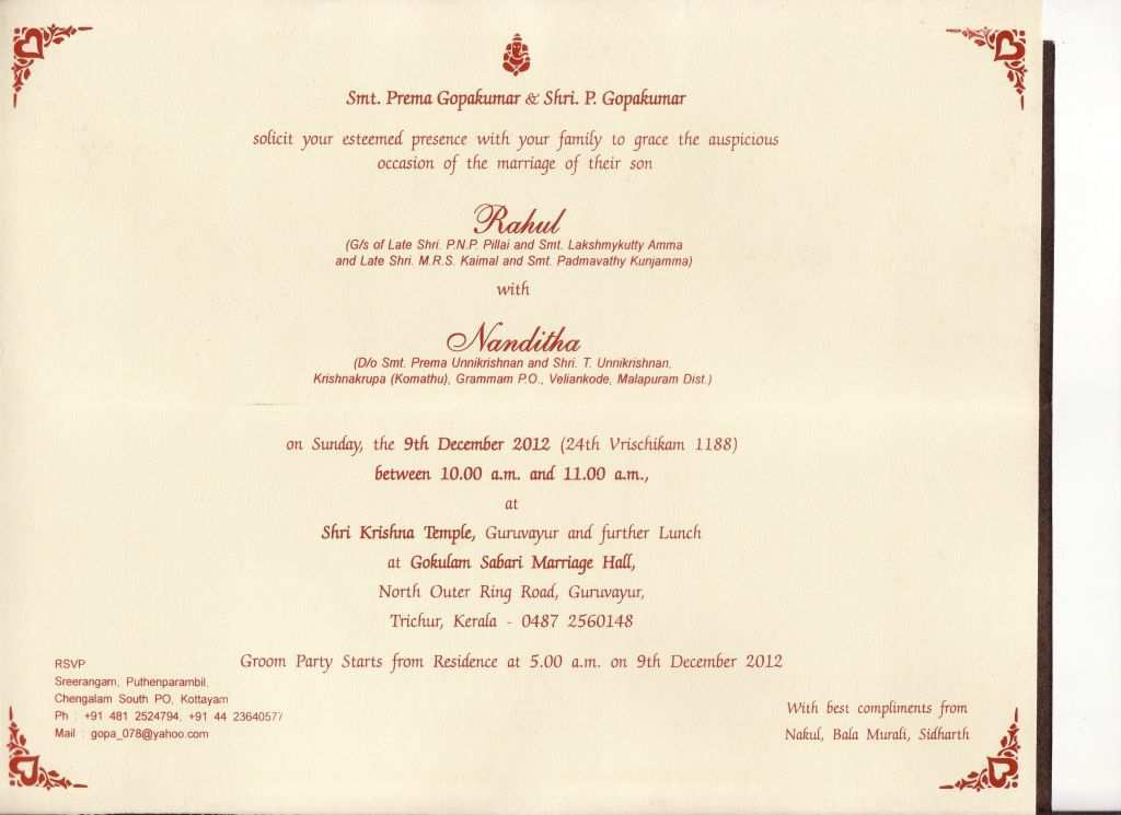 72 Report Birthday Invitation Letter Format In English PSD File with Birthday Invitation Letter Format In English