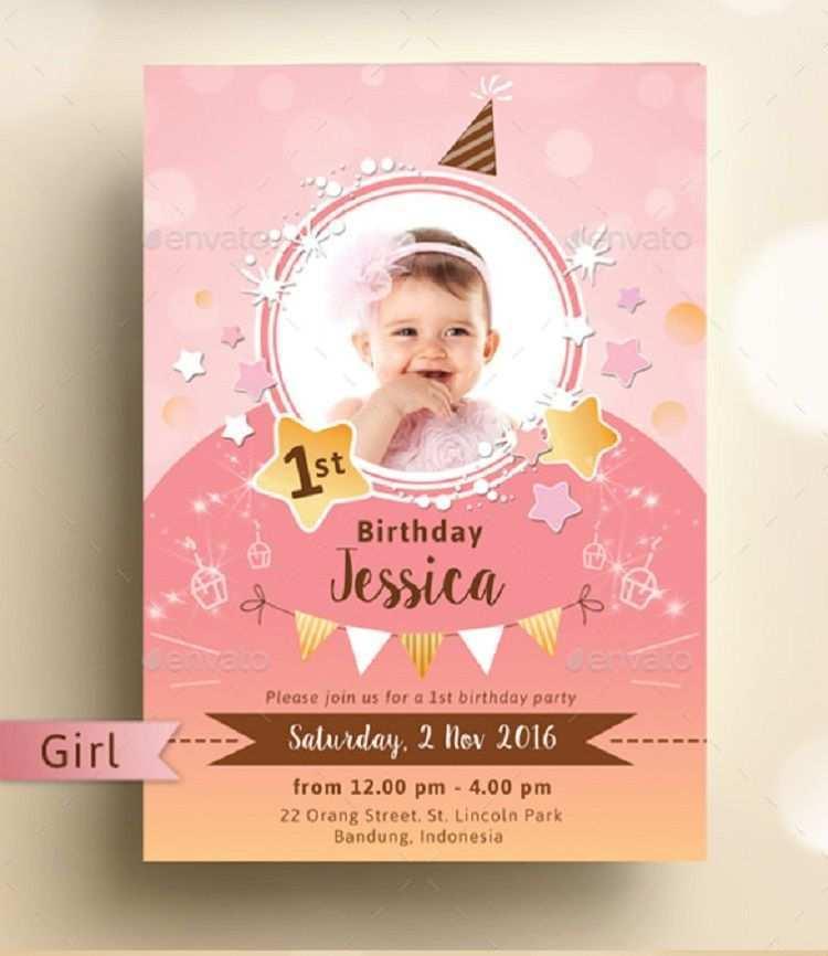 73 Online Birthday Invitation Template Psd Maker with Birthday Invitation Template Psd