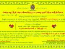 73 Report Birthday Invitation Format In Tamil For Free for Birthday Invitation Format In Tamil