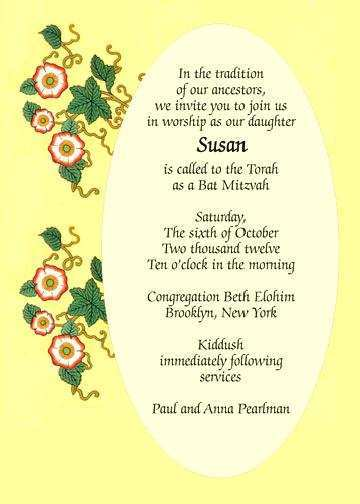 75 Free Printable Example Of Unveiling Invitation Card in Word by Example Of Unveiling Invitation Card