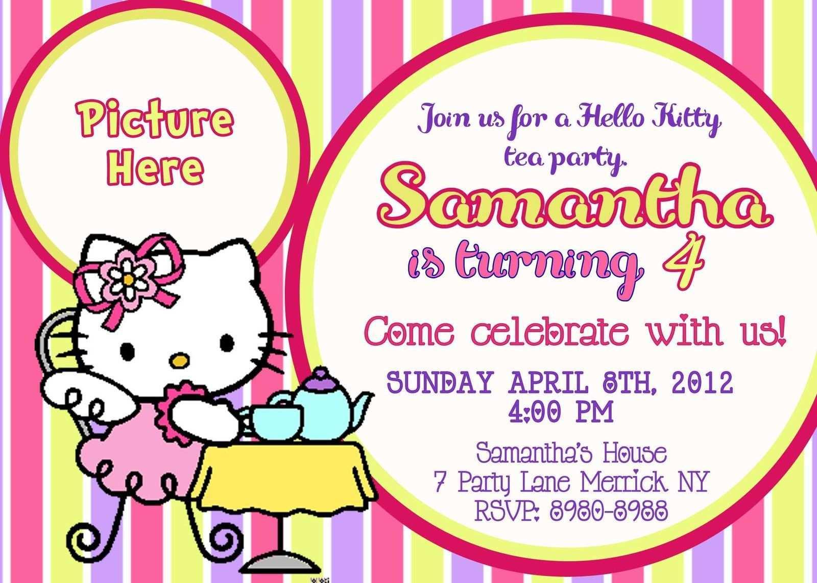 hello kitty birthday invitation card template free  cards