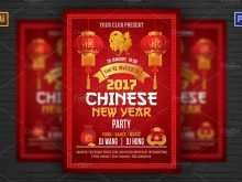79 Printable Chinese New Year Party Invitation Template Now with Chinese New Year Party Invitation Template