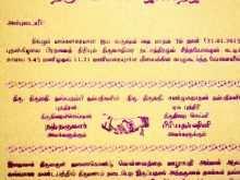 80 Free Printable Tamil Wedding Invitation Template in Word for Tamil Wedding Invitation Template