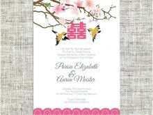 81 Blank Chinese Birthday Invitation Template Photo by Chinese Birthday Invitation Template