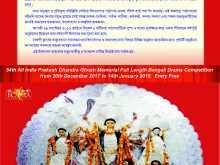 81 The Best Invitation Card Bengali Format Formating with Invitation Card Bengali Format