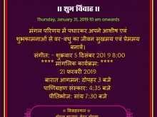 81 Visiting Reception Invitation Card Format In Hindi in Photoshop for Reception Invitation Card Format In Hindi