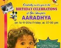 82 Best Birthday Invitation Format In Hindi Download with Birthday Invitation Format In Hindi