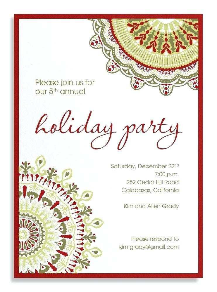 82 Online Corporate Dinner Invitation Examples Formating with Corporate Dinner Invitation Examples