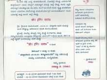 85 Create Marriage Invitation Format Kannada With Stunning Design for Marriage Invitation Format Kannada