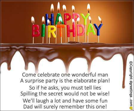 85 Free How To Write An Invitation Card For Birthday in Word for How To Write An Invitation Card For Birthday