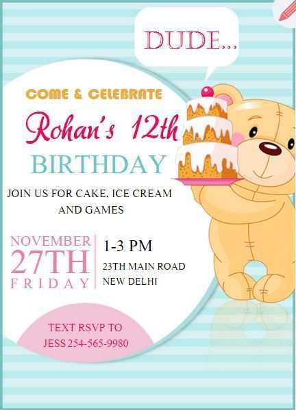 87 Adding Birthday Invitation Templates For 12 Year Old for Ms Word for Birthday Invitation Templates For 12 Year Old