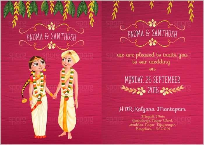 87 Printable Indian Wedding Invitation Template Layouts By Indian Wedding Invitation Template Cards Design Templates