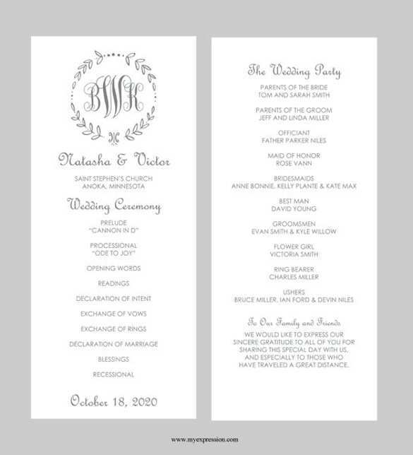 92 Free Wedding Invitation Template In Word For Free with Wedding Invitation Template In Word
