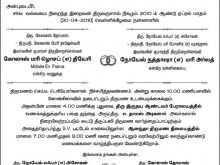 92 Printable Tamil Wedding Invitation Template Photo with Tamil Wedding Invitation Template