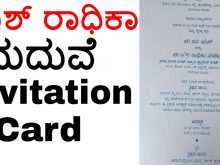 92 Report Marriage Invitation Format Kannada in Word with Marriage Invitation Format Kannada