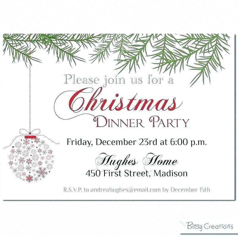 christmas party invitation blank template  cards design