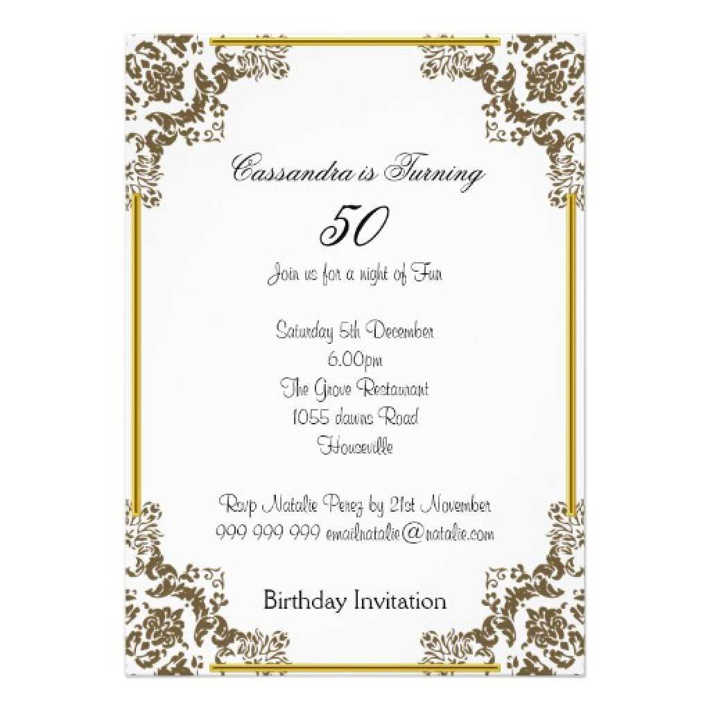 94 The Best 50Th Birthday Invite Templates Uk PSD File with 50Th Birthday Invite Templates Uk