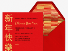96 Customize Our Free Chinese New Year Party Invitation Template PSD File for Chinese New Year Party Invitation Template