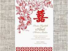 Chinese Birthday Invitation Template