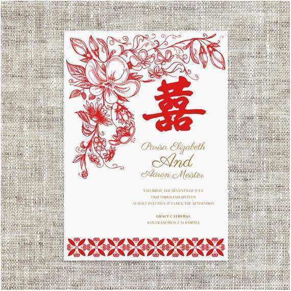 98 Free Chinese Birthday Invitation Template With Stunning Design with Chinese Birthday Invitation Template
