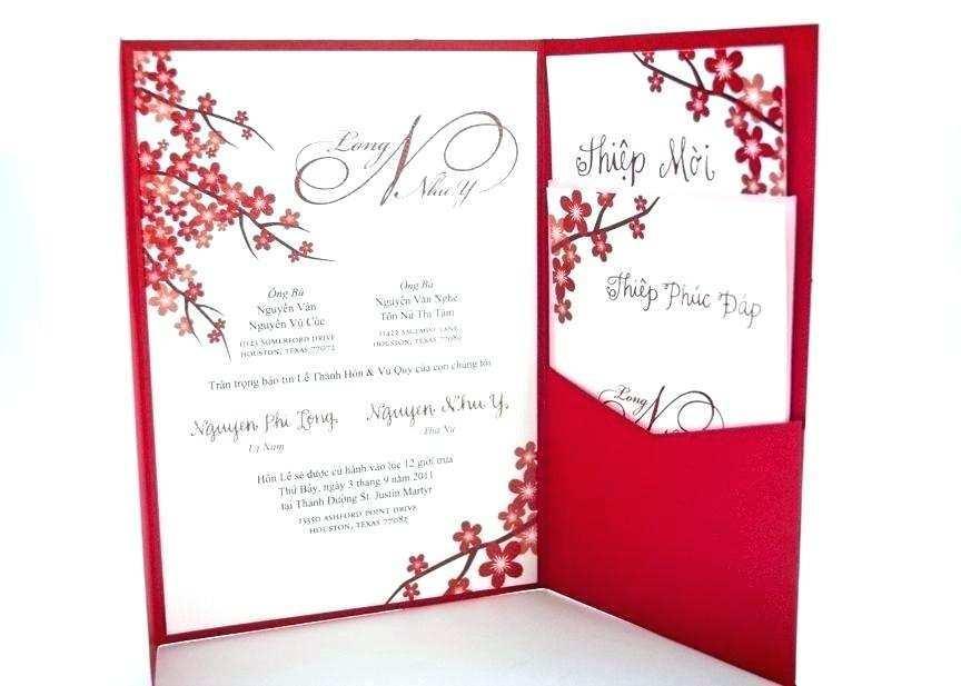 marathi wedding invitation template  cards design templates