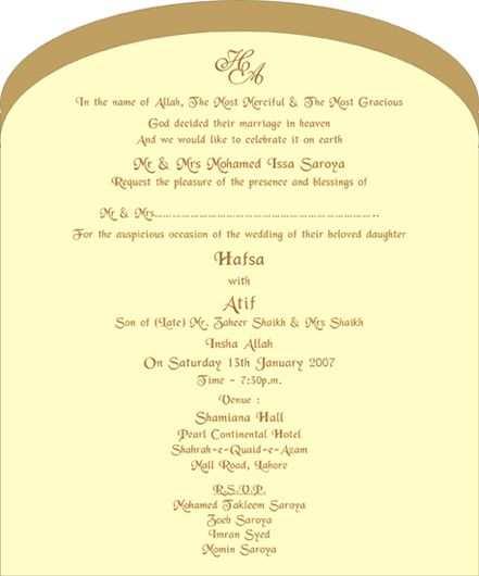 99 Creative Invitation Card Name Format Photo with Invitation Card Name Format