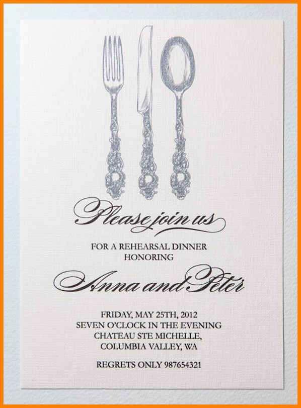 99 Free Printable Blank Dinner Invitation Template PSD File for Blank Dinner Invitation Template